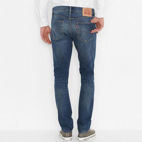 d2d766a16abe Levi s 510 Skinny Fit Jeans - Blue Canyon